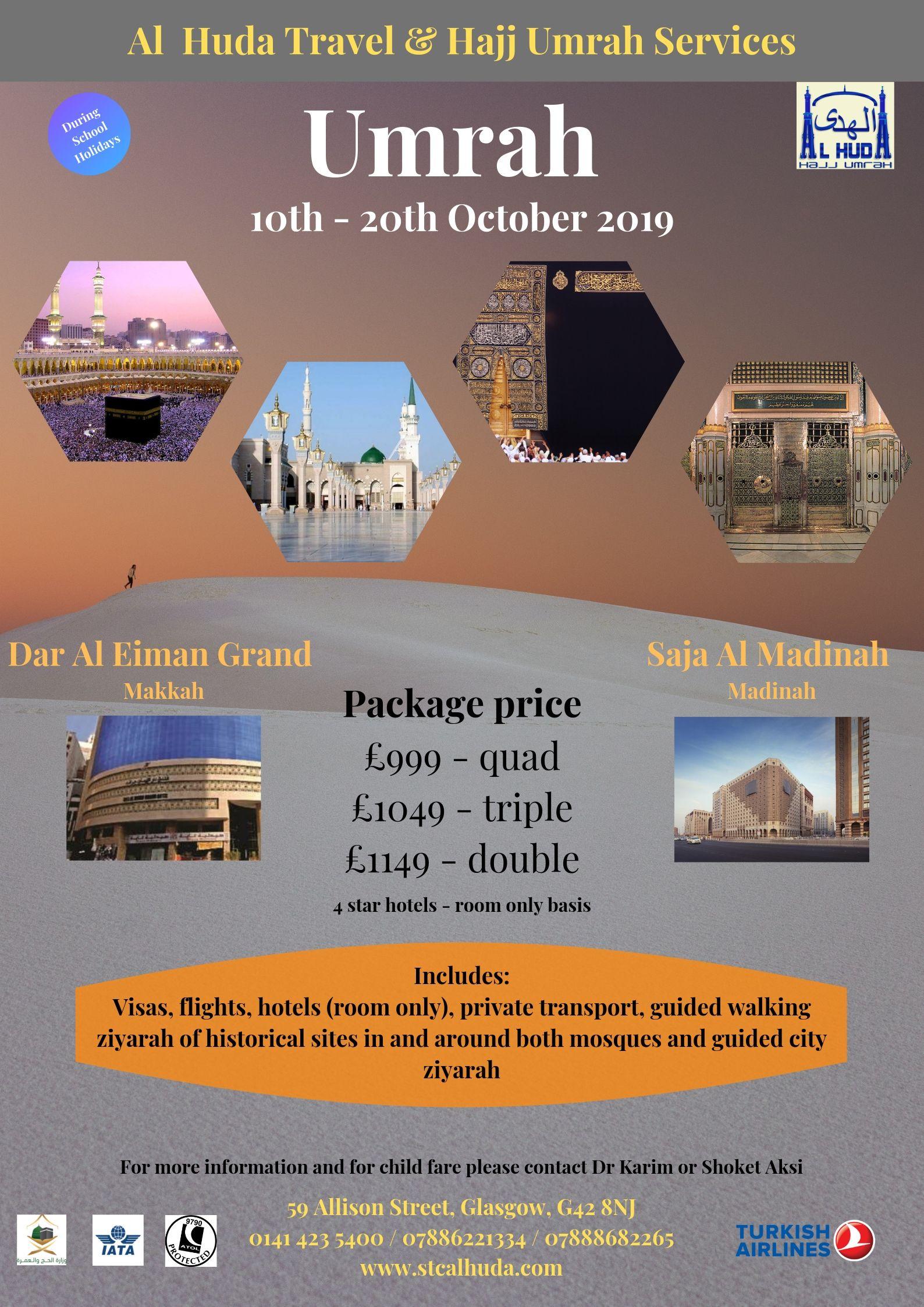 Al Huda Travel Services and Hajj / Umarah | Just another